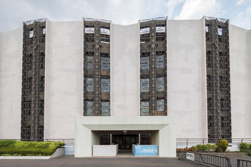 Rissho Kouseikai Fumon Hall