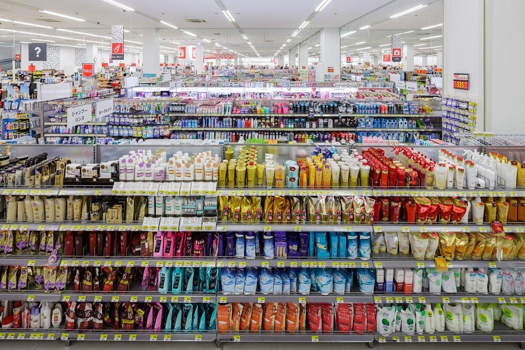 Seiyu Supermarket
