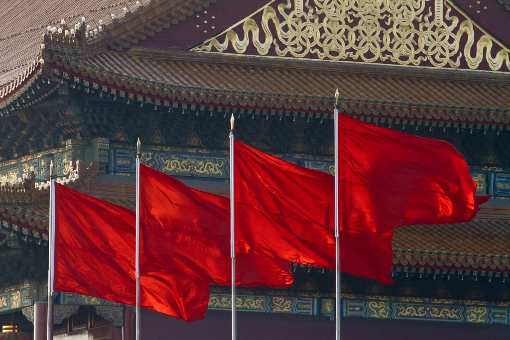flags at Tiananmen